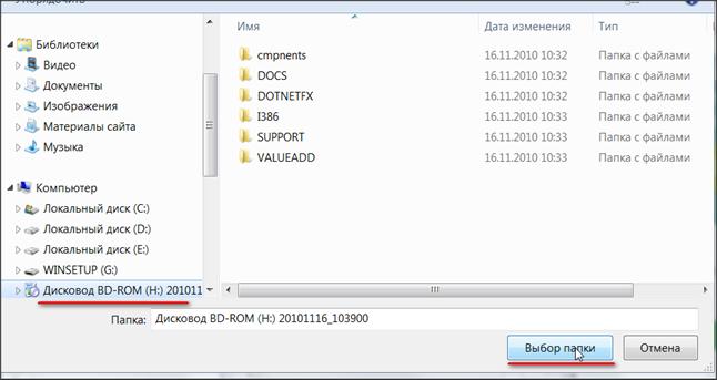 Как сделать загрузочную флешку в daemon tools pro 3